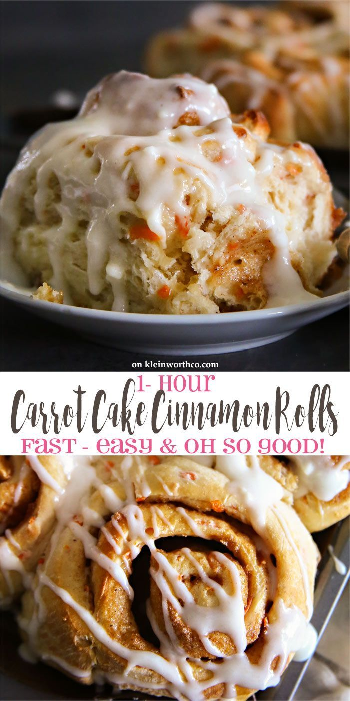 One Hour Carrot Cake Cinnamon Rolls are simple & easy to make. Just one hour & all the yummy goodness of carrot cake for breakfast. Great for Easter! via @KleinworthCo