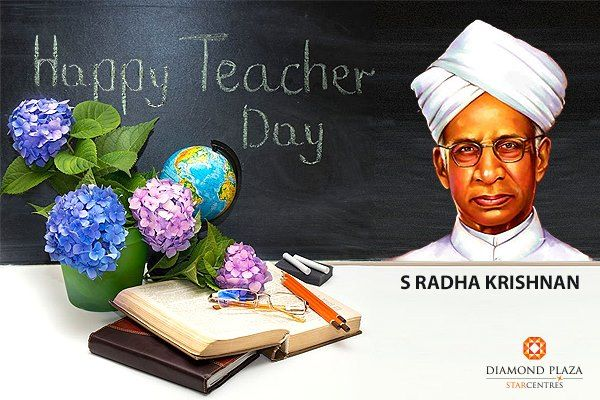 We may not say it always, But we mean it when ever we say it. Thankyou Teacher. For all the things that you have done for us. #Diamondplaza Wishes #HappyTeachersDay to all.. — at Diamond Plaza.