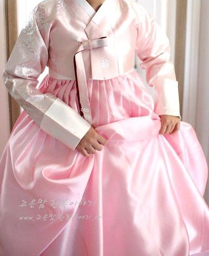 ♥한복 Hanbok : Korean traditional clothes[dress]