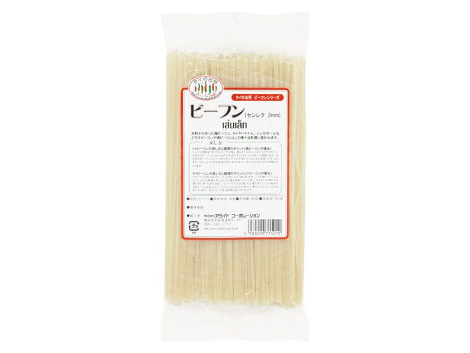 タイの台所タイビーフン2mm(センレク)  色んな麺料理に湯がいて使っています♪ わたしは、カルディで買うことが多いかも。