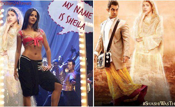 Phillauri: Shashi aka Anushka Sharma was a part of Katrina Kaif's Sheila Ki Jawani. She was in Aamir Khan's PK too. See pics