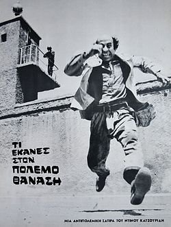 Ti ekanes ston polemo Thanasi (1971)