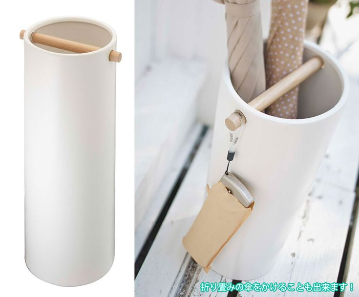 Zakkaburg | Rakuten Global Market: Ceramic umbrella stand fashionable slim como freshly umbrella stand umbrella stand umbrella stand umbrella stand Casa umbrella rain lack rain stand Interior gadgets design Nordic door storage Yamazaki businessman YAMAZAKI white life gift