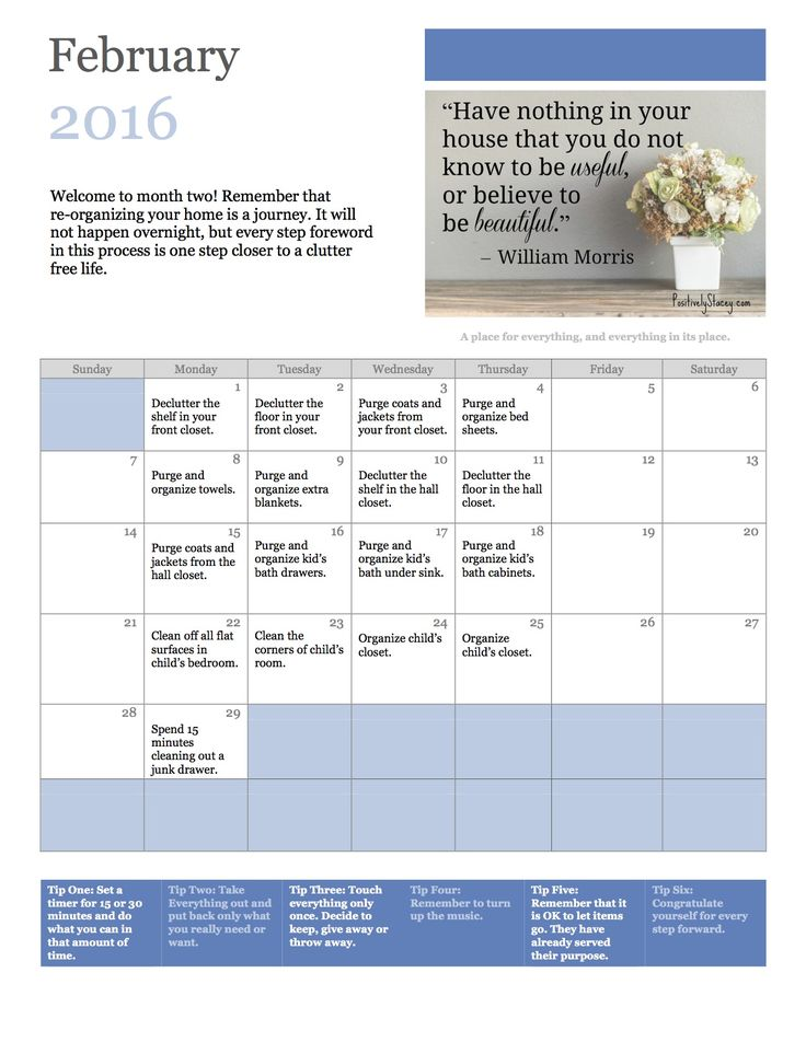 February Home Organization Plan Calendar. This is month two of a year-long plan