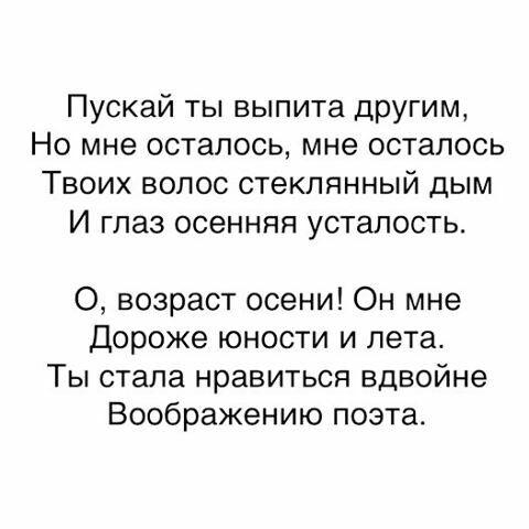 С.Есенин...