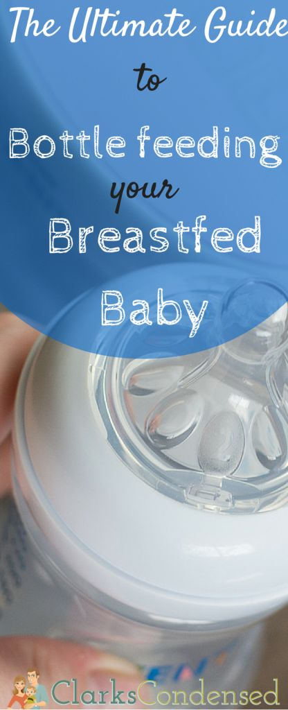 Need to bottle feed your breastfed baby? You won't want to miss this guide to bottle feeding a breastfed baby!