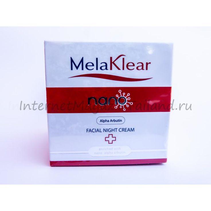 Ночной крем с нано Арбутином против пигментных пятен MelaKlear - купить в интернет магазине из Таиланда. Ночной крем с нано Арбутином против пигментных пятен MelaKlear для лица, ночной крем, антивозрастная косметика: смотрите цены, отзывы и характеристики