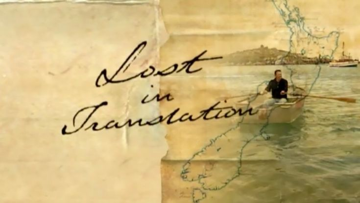 Lost in Translation, excerpts from the 10 part series.