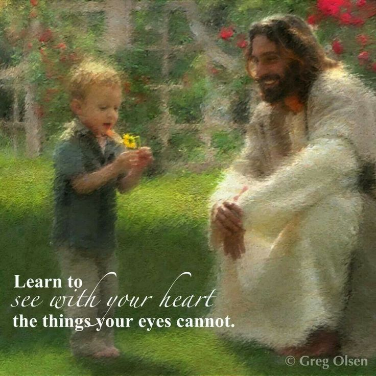Learn to see with your heart the things your eyes cannot. Quote by Greg Olson