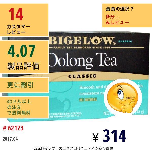 Bigelow #Bigelow #食品 #ハーブティー #ウーロン茶