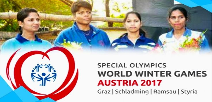 Odisha is proud again on the achievement of its daughters as four Odia women have found place in the Indian team selected for the Special Olympics World Winter Games 2017, scheduled from March 14-25 in Austria.
