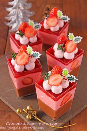 ごろっと苺のベリーチョコムース☆ベリークリーム乗せ|レシピブログ