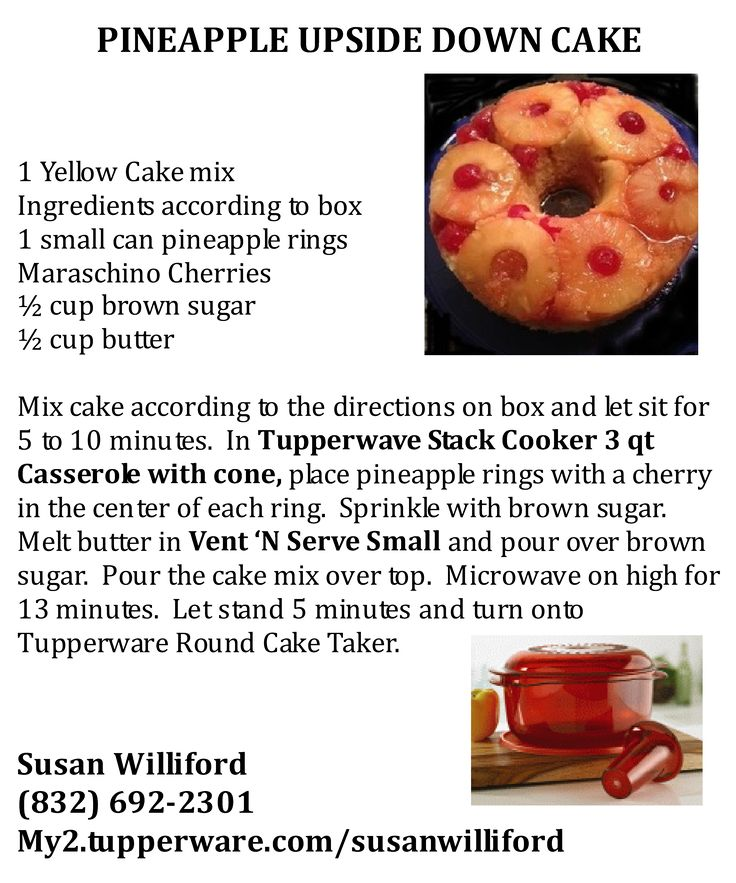 Tupperware Pineapple Upside Down Cake. Visit my website for more recipes my2.tupperware.com/susanwilliford