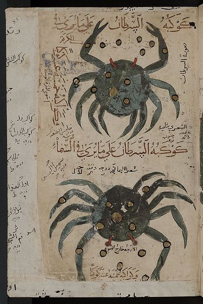 """The Kitab al-Bulhan, or Book of Wonders, is an Arabic manuscript dating mainly from the late 14th century A.D. and probably bound together in Baghdad during the reign of Jalayirid Sultan Ahmad (1382-1410). The manuscript is made up of astrological, astronomical and geomantic texts compiled by Abd al-Hasan Al-Isfahani. The of full-page illustrations, each titled with """"A discourse on…."""", followed by the subject of the discourse (a folktale, a sign of the zodiac, a prophet, etc.)."""