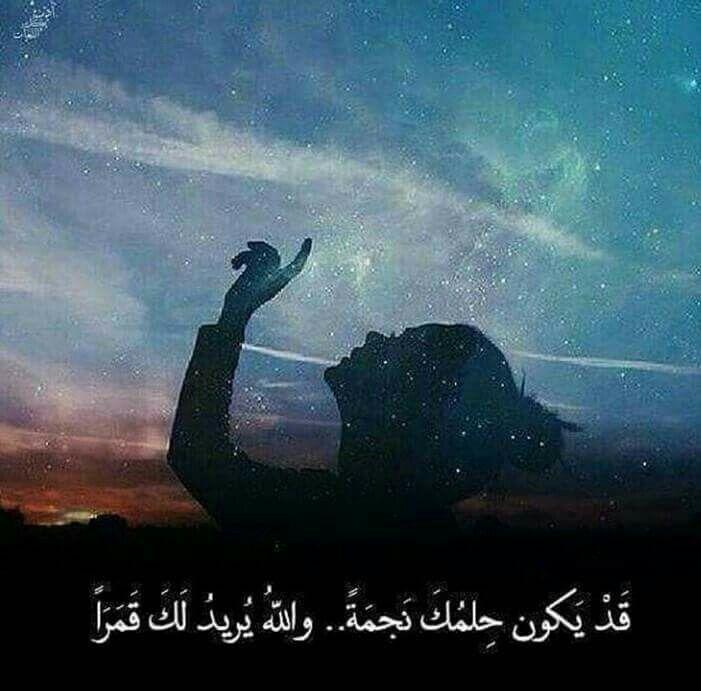 I need honest truth from Arabs?