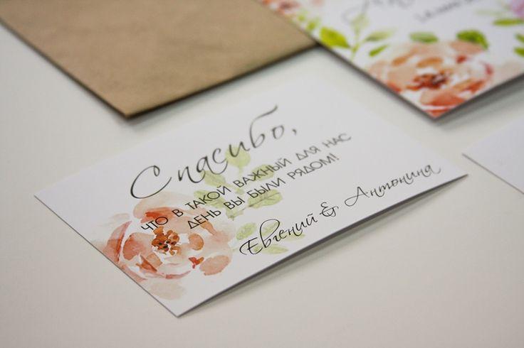 Свадебные благодарности на открытках, открытка