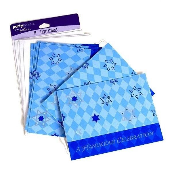 Star of David Hanukkah Card Invitations