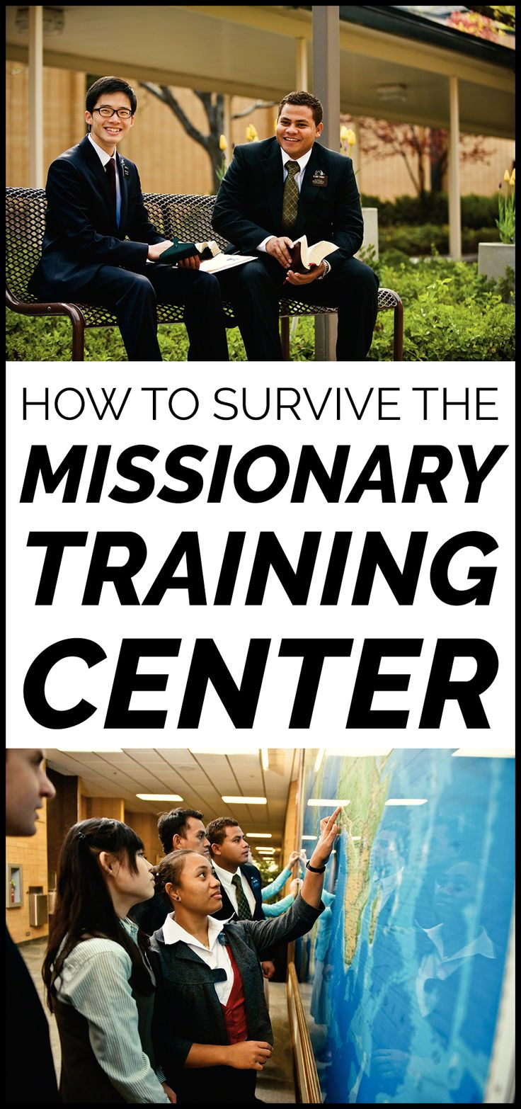 For many young Latter-day Saints, preparing to serve a full-time mission is an exciting time. From putting in your papers to finally receiving your mission call, it is filled with milestones you'll remember for the rest of your life. However, as you approach the date you report to the Missionary Training Center, the anxiety and …