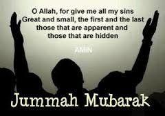 #jummah #mubarak