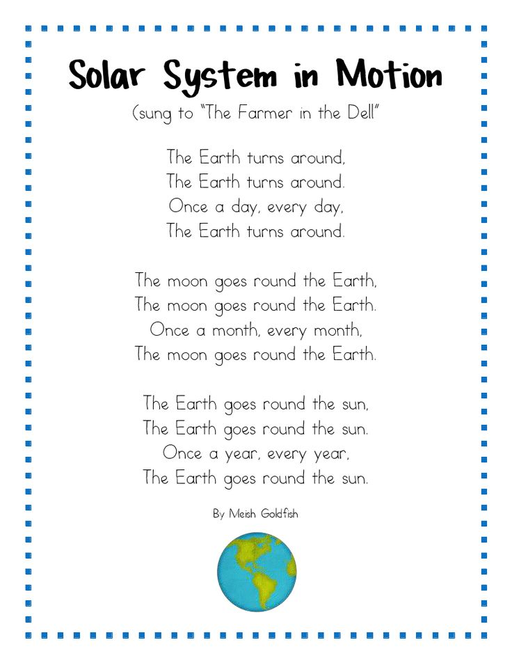 solar system song for preschoolers - photo #6