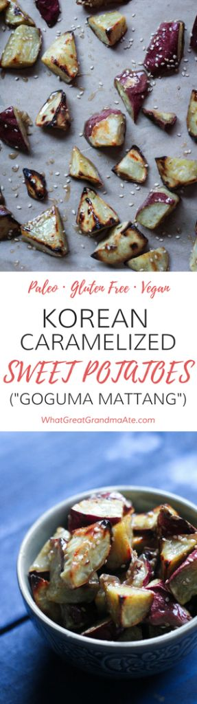 Paleo Gluten Free Vegan Korean Caramelized Sweet Potatoes Goguma Mattang