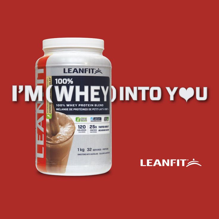 I'm Whey Into You. ------ Check out more Valentines Cards for the Fitness enthusiasts in your life.