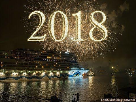Linda Mensagem De Ano Novo Feliz Ano Novo 2018 Youtube