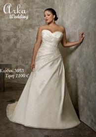 Νυφικό Κωδ. 3053 Στράπλες  με κεντημένο μπούστο ιδανικό για μια παχουλή νύφη.  Πληροφ. Τηλεφ. 210 6610108 www.arkawedding.gr
