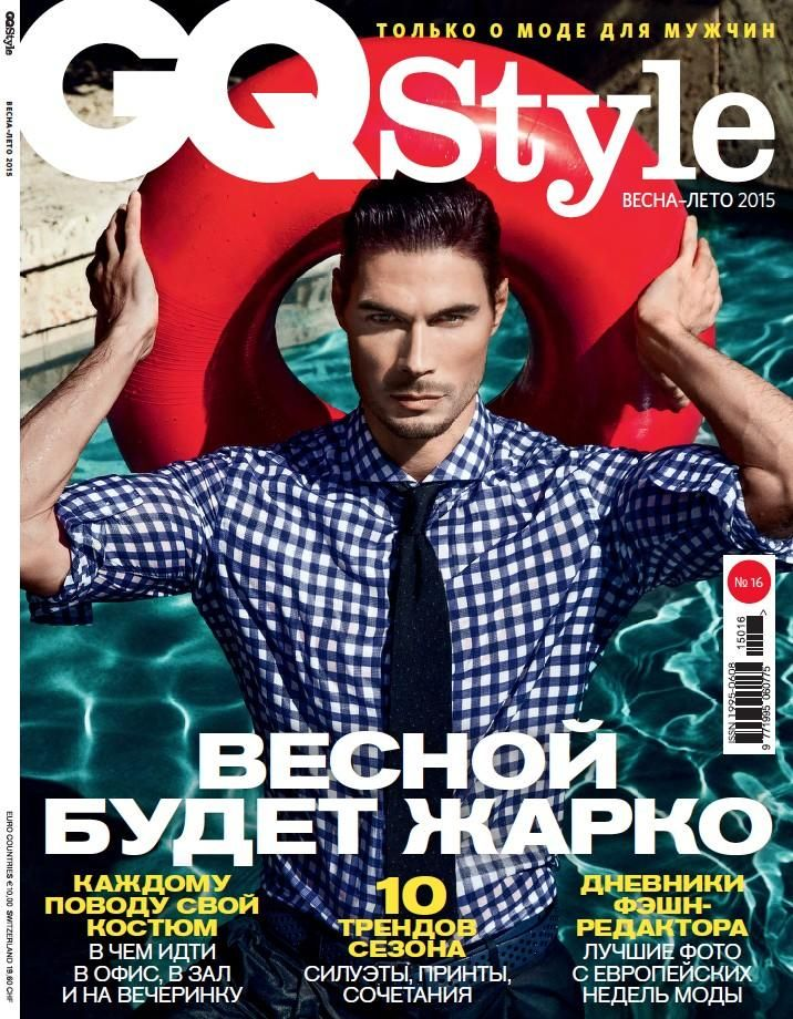 Liberty Equality Fraternity Gq Style Russia Magazine Covers Pinterest Equality Gq And
