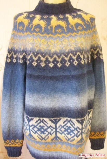 . Обережный свитер мужу! Со старославянскими символами