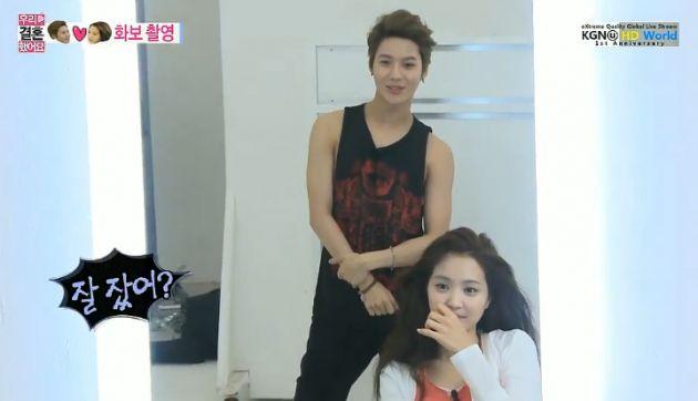 Taemin & NaEun - WGM