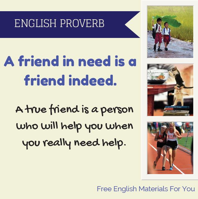 a_friend_in_need_is_a_friend_indeed.png (639×640)