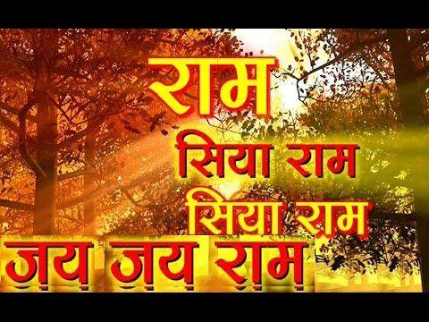 Ramayan 101 Choupaiyan By Shailendra Bhartti, Anand Kumar C. [Full Song] I Ramayan 101 Choupaiyan - YouTube