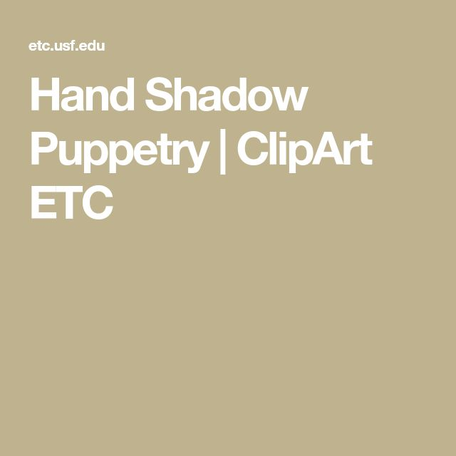 Hand Shadow Puppetry | ClipArt ETC