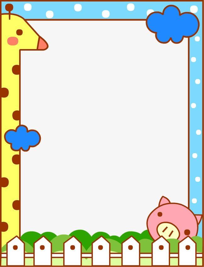 Frame Borders For Paper School Border Cute Borders