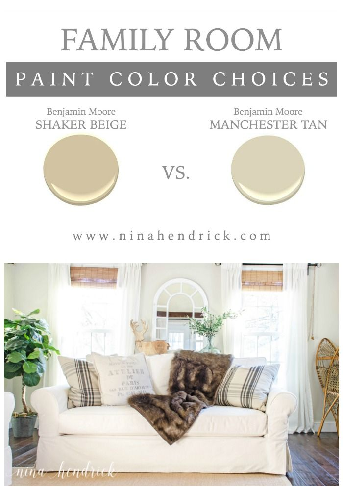 Deciding on a paint color can be tough- see how this blogger weighed the pros and cons of Benjamin Moore's Shaker Beige and Manchester Tan- and which color she ultimately decided on!