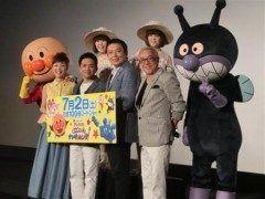 アニメ映画それいけアンパンマンおもちゃの星のナンダとルンダ月日公開の完成披露親子試写会に女優戸田恵子が出席しました 子供の頃初めて見た映画は本当はディズニーと言いたいところですが親と三船敏郎の山本五十六って映画を見ましただそうですよ 渋いですね(;)