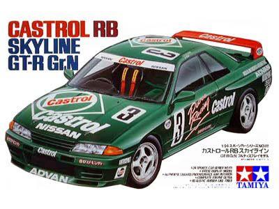 Boxart Nissan Skyline GT-R Gr.N 24111 Tamiya