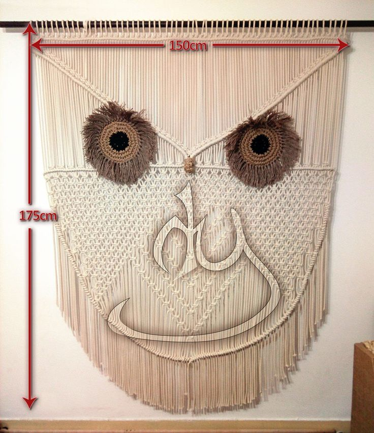 Owl Wall Macrame Hanging or Curtain by HandyManiaDesigns on Etsy