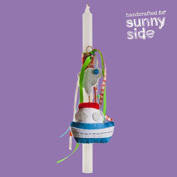 Πασχαλινή Λαμπάδα Λευκή/Ιβουάρ με Χειροποίητο Μόμπιλε Καραβάκι - Sunnyside