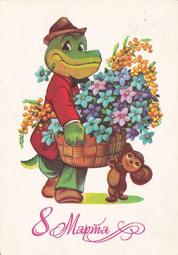 International Women's Day Postcard -- 1980s