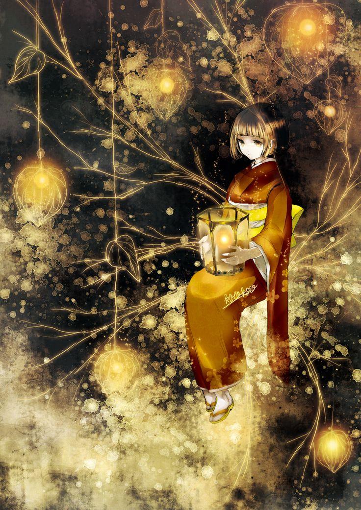 The Art Of Animation, Yagikoto2