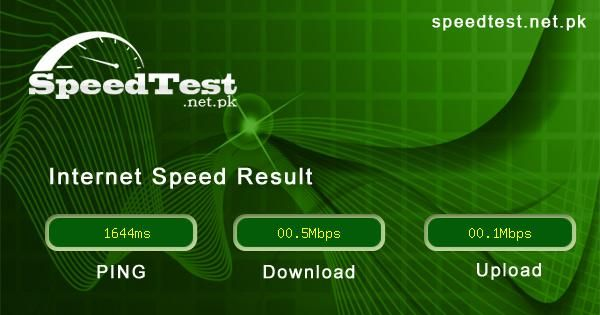 Speed Test | Internet Speed Test | DSL Speed Test