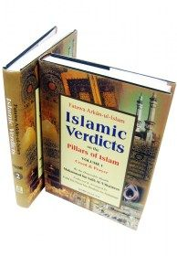 Islamic Verdict (Fatawa Arkan-ul-Islam) 2Vols - Buy Islamic Books