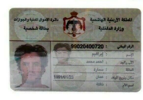 Condor Deacon Angel Bonnani Production Used Mecca Visit Prop Id Card A