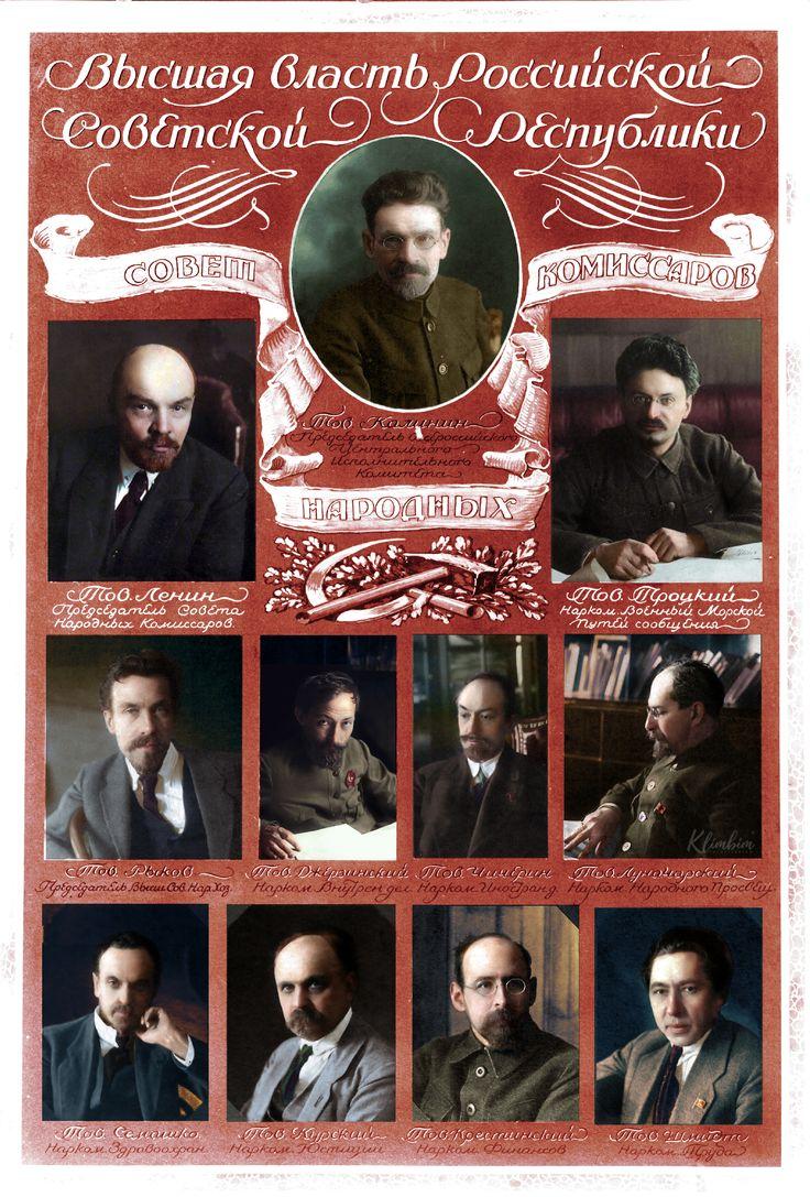 highest-state-power-of-the-russian-soviet-republic-1918-council-of-peoples-commissars-sovnarkom-lenin-trotsky-dzerzhinsky-rykov.jpg (3560×5258)