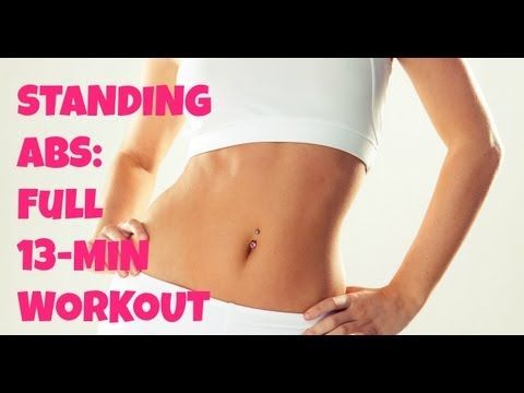 ▶ Standing Abs - Burn Fat & Sculpt Your Abs in Less Than 15 Minutes! Full 13-Minute Workout - YouTube