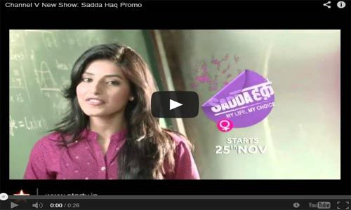 Sadda Haq-My Life My Choice, Sadda Haq Show Wiki | Story, Star Cast & Timings Details Channel V,Sadda Haq Serial Promo,Channel V Upcoming Show,Harshita Gaur in Sadda Haq