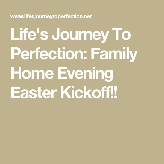 lds easter family home evening ideas christmas card and gift 2018