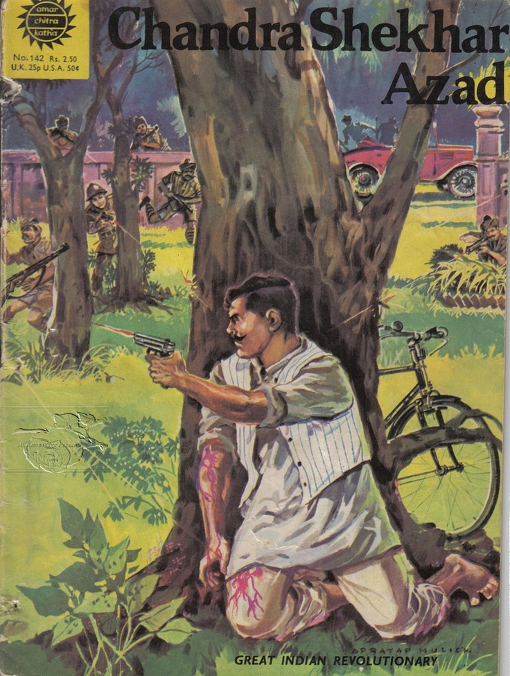 e Chitrakatha: Chandra Shekhar Azad